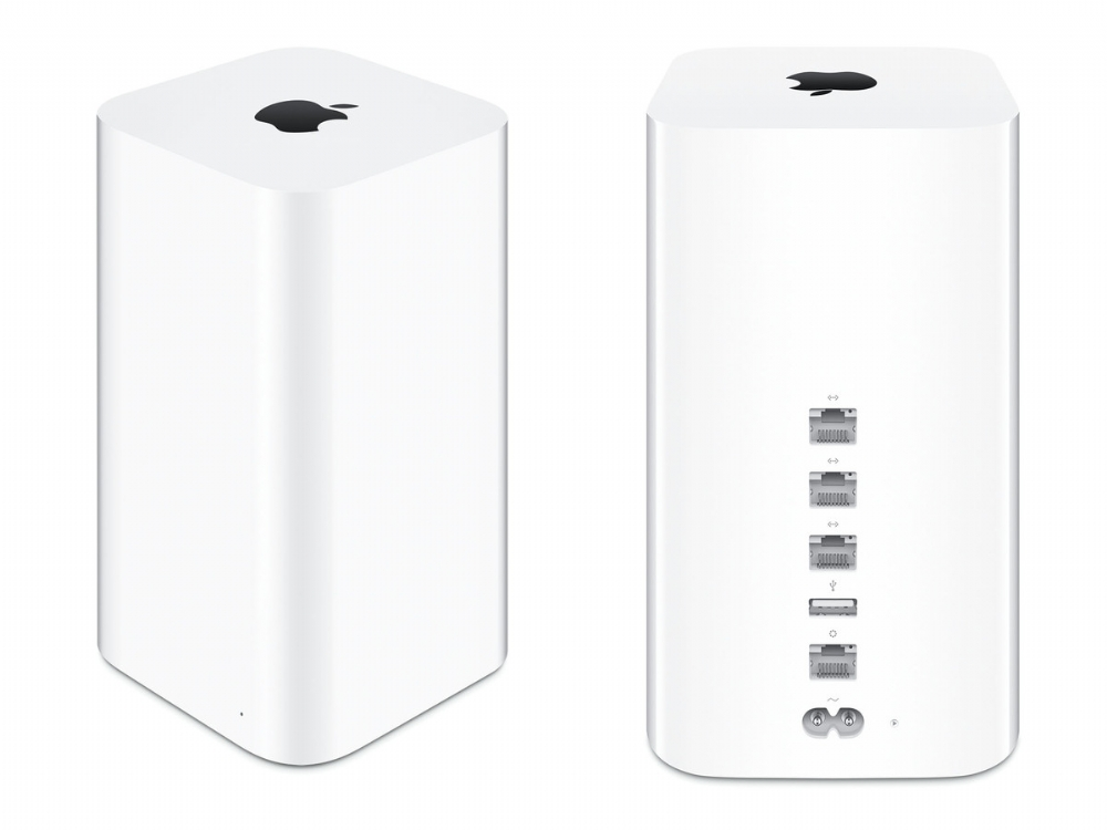 Airport Extreme base station - ME918ZP/A